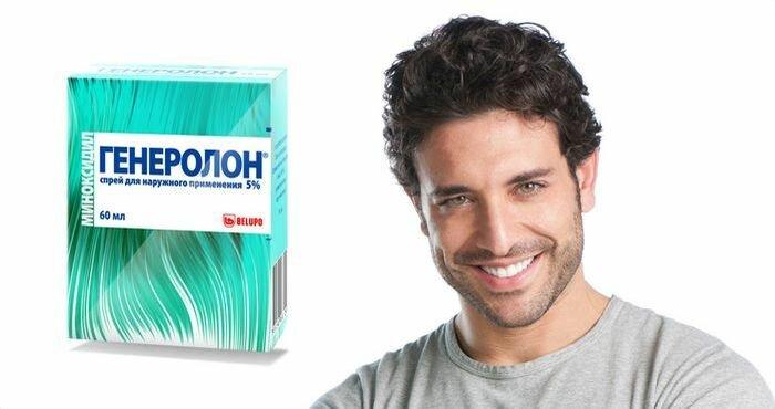 Купить спрей для роста бороды