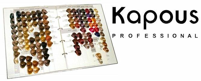 Краски для волос Капус – в чем их особенность?