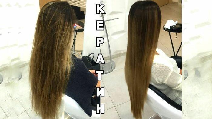 Термо кератиновое питание волос