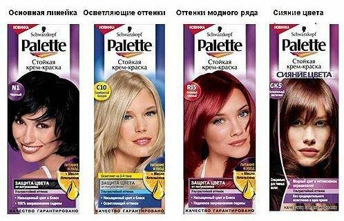 Палет краска для волос: палитра и фото