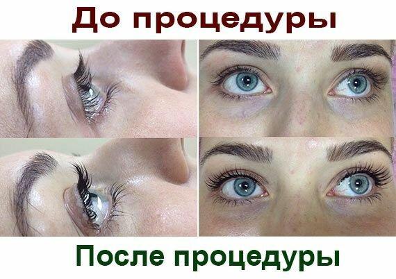 Ламинирование ресниц: фото до и после