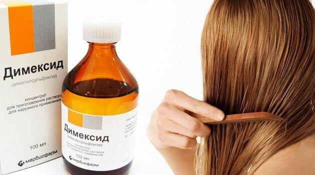 Что такое димексид для волос