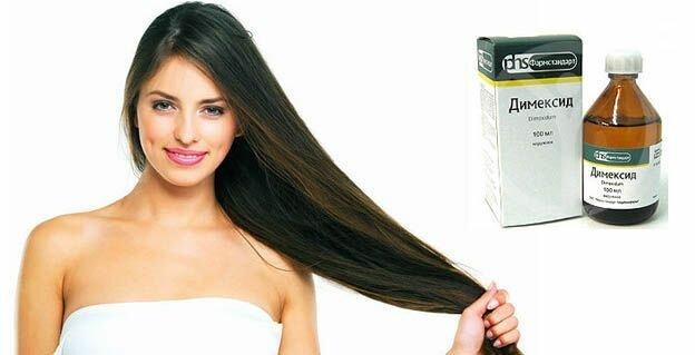 Маски для блеска волос с репейным маслом